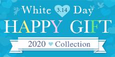 2020年 喜信堂ホワイトデーギフト特集