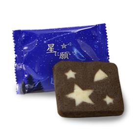 星に願いを商品写真