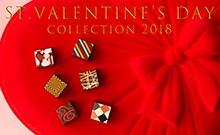 2018年 喜信堂バレンタインデーギフト特集